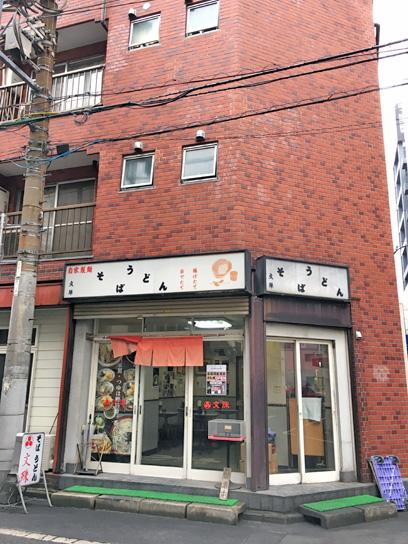 170302文殊本店@両国.jpg