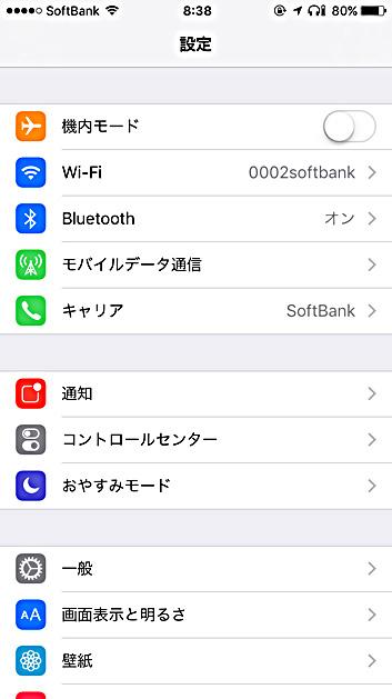 170308太郎豊洲Wi-Fi.jpg