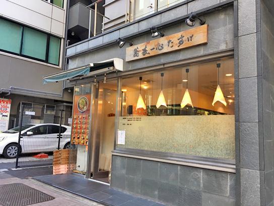 170310蕎麦一心たすけ八重洲店.jpg