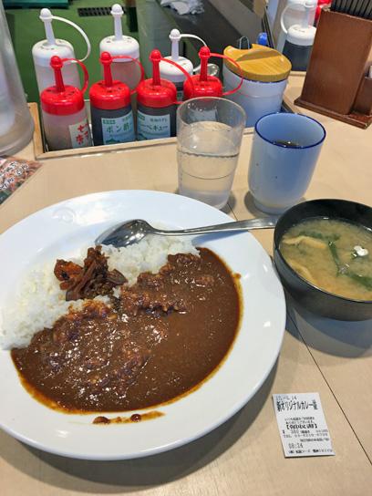 170314松屋豊洲新オリジナルカレー.jpg