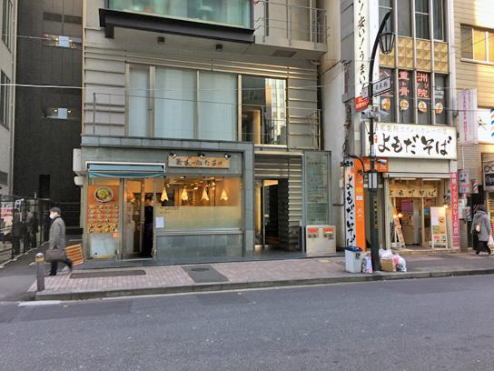170330蕎麦一心たすけ八重洲店.jpg