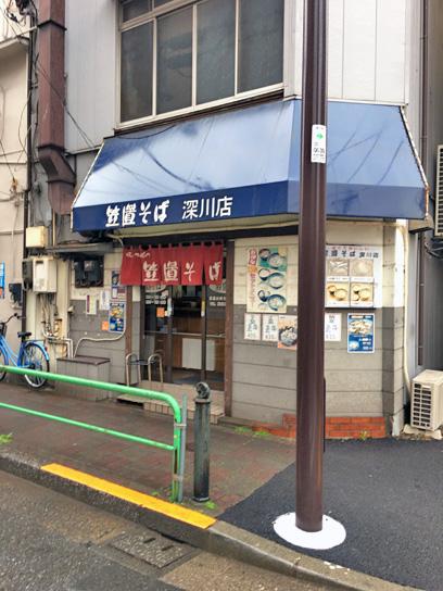170401笠置そば深川店.jpg