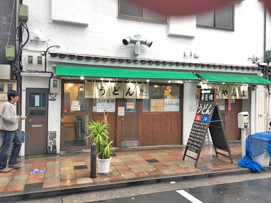 170408おにやんま新橋店.jpg