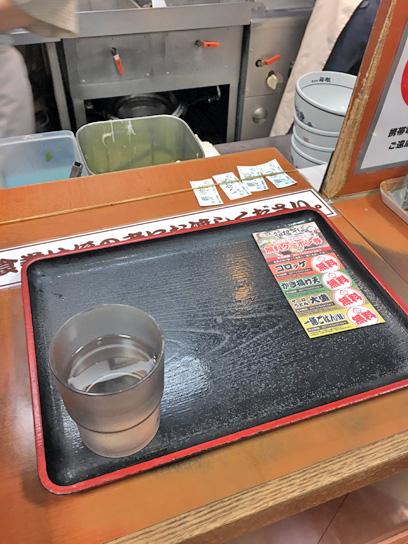 170411箱根豊洲クーポン券.jpg