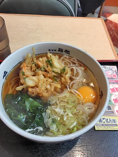 170411箱根豊洲朝そば1.jpg