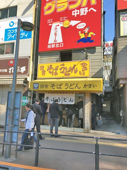 170414かさい@中野.jpg