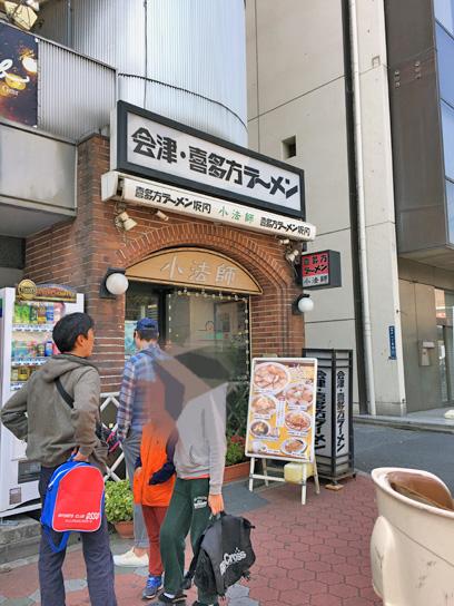 170415小法師亀戸店.jpg