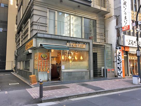 170420蕎麦一心たすけ八重洲店.jpg