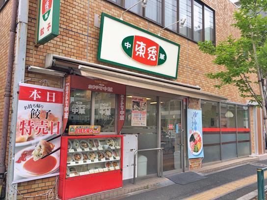 170426東秀西大島店.jpg