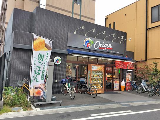 170507Origin行徳店.jpg