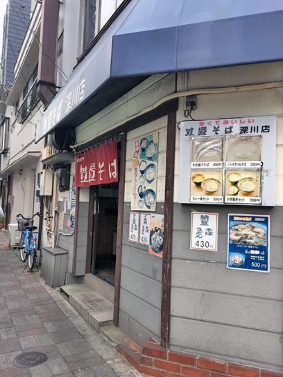 170531笠置そば深川店1.jpg