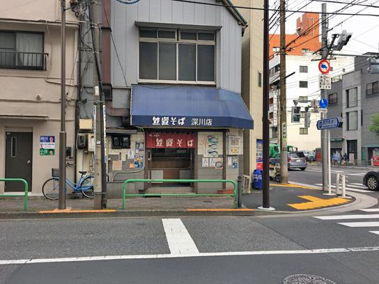 170531笠置そば深川店2.jpg