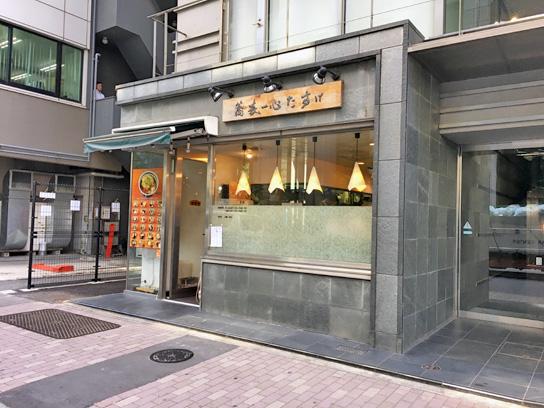 170605蕎麦一心たすけ八重洲店.jpg