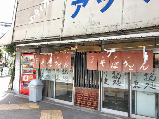 170608アヅマpart1.jpg