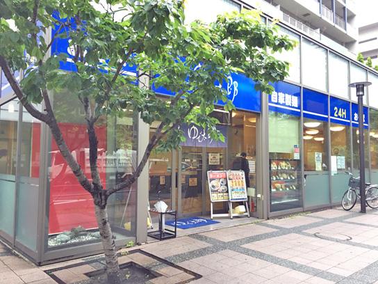 170613ゆで太郎豊洲店.jpg