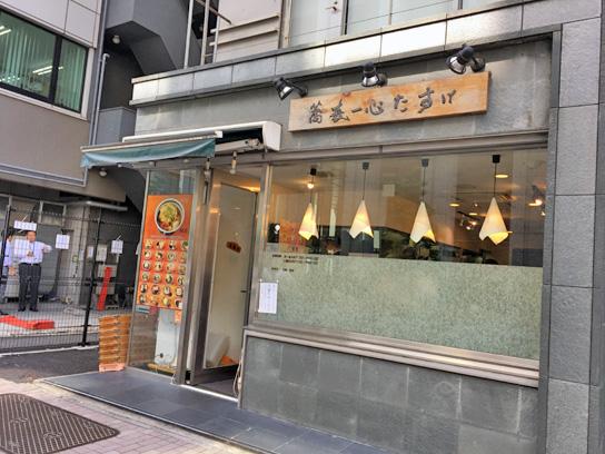 170620蕎麦一心たすけ八重洲店.jpg