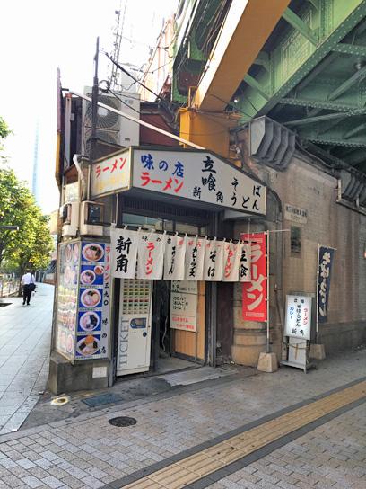 170623新角@有楽町.jpg