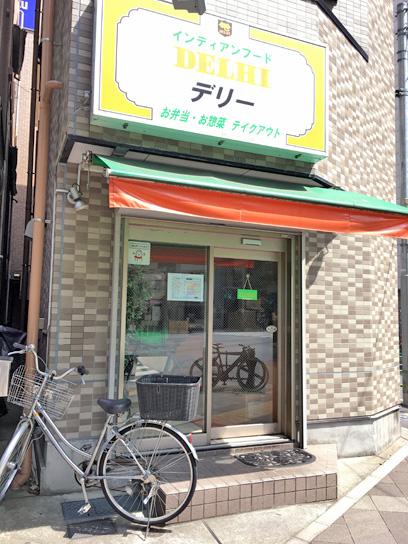 170624デリー新川テイクアウト.jpg