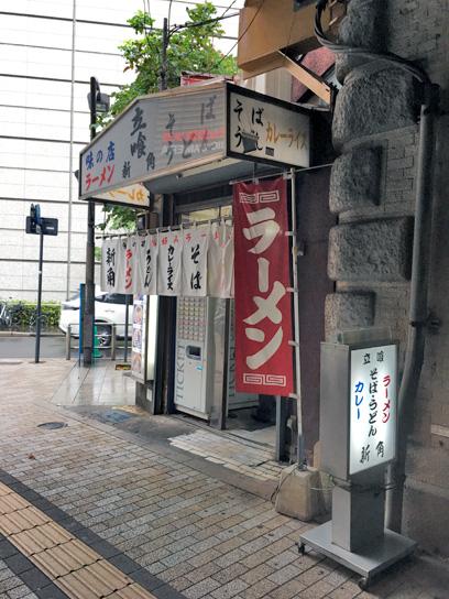 170628新角@有楽町1.jpg