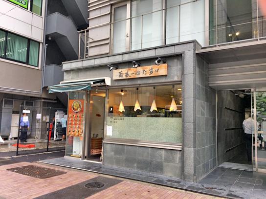 170630蕎麦一心たすけ八重洲店.jpg