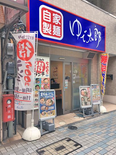 170704ゆで太郎門前仲町店.jpg