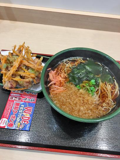170704太郎門仲夏野菜ゲソ1.jpg