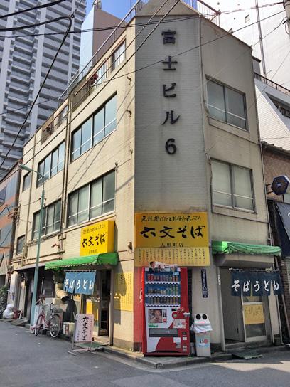 170707六文そば人形町店.jpg