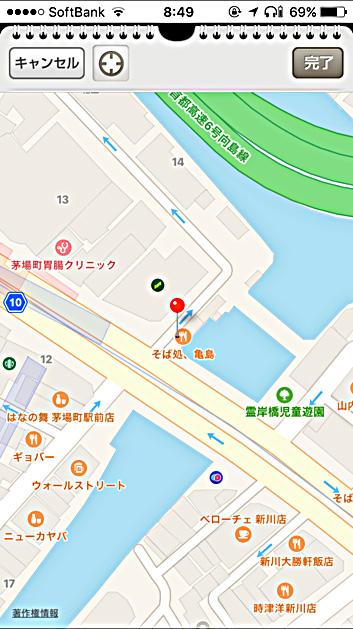 170708亀島蕎麦道なび.jpg