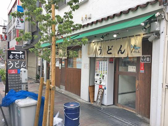 170729おにやんま新橋店.jpg