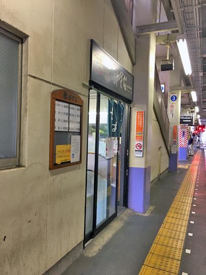 170730都そば高砂店1.jpg