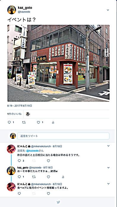 170819大吉田イベント無し.jpg