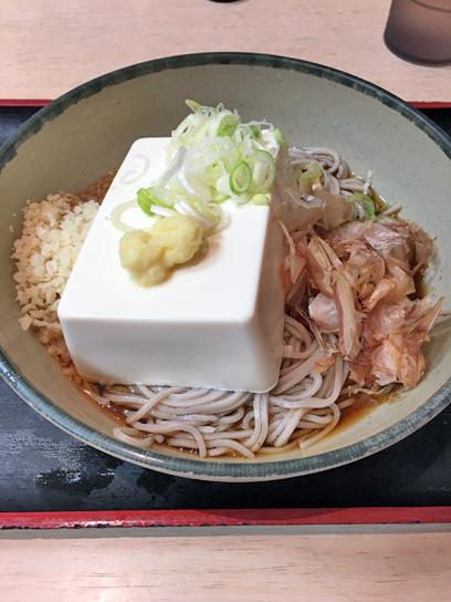 170825箱根豊洲豆腐一丁1.jpg