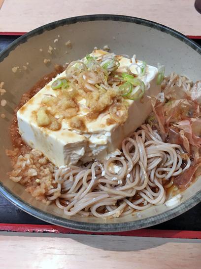 170825箱根豊洲豆腐一丁2.jpg