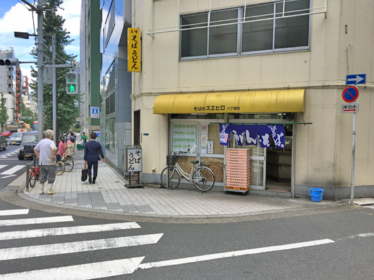 170902スエヒロ八丁堀店.jpg