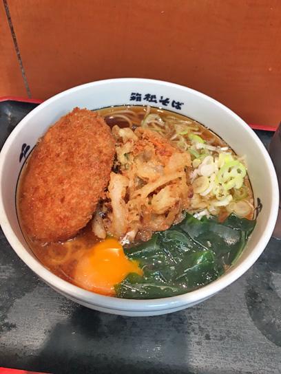 170908箱根豊洲朝そばカレコロ1.jpg