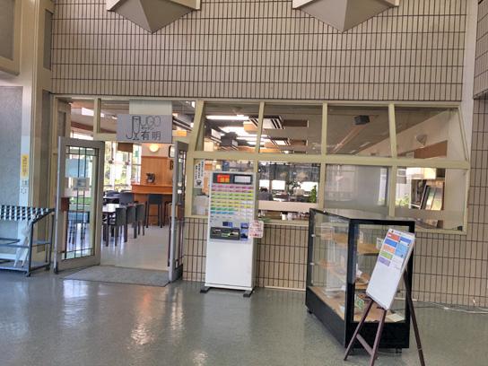 170909キッチン有明エントランス.jpg