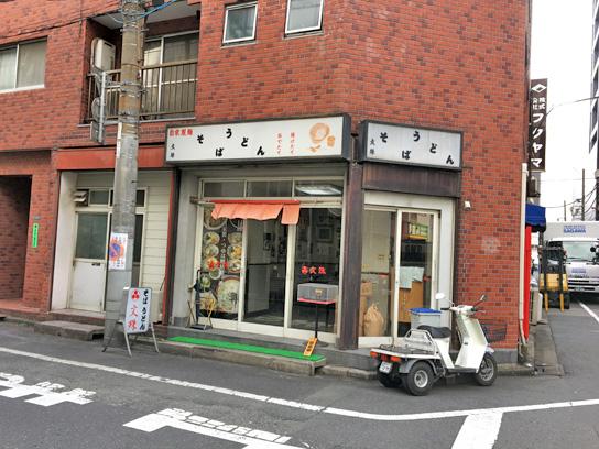 170911文殊本店@両国1.jpg