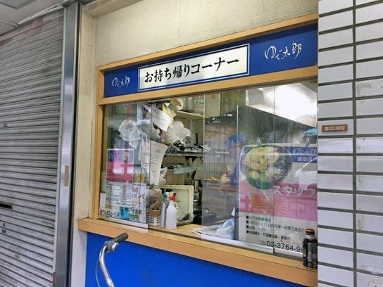 171004太郎築地テイク窓口.jpg