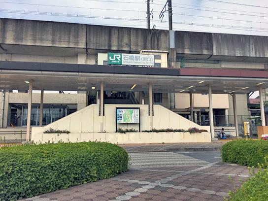 171012松屋製粉石橋駅.jpg