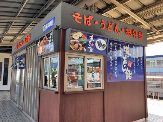 171018桃中軒新幹線三島ホーム店2.jpg