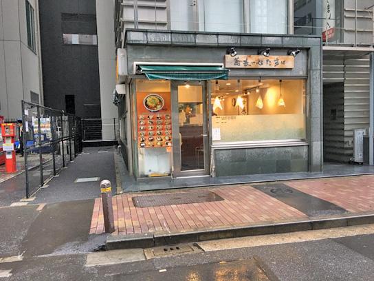 171020蕎麦一心たすけ八重洲店.jpg