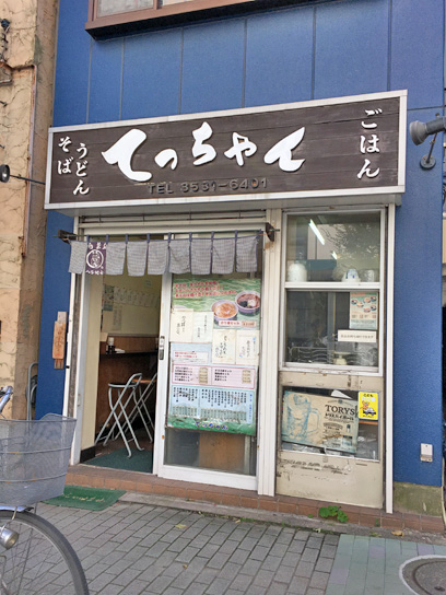 171027てっちゃん@東雲2.jpg