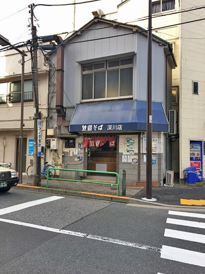 171103笠置そば深川店.jpg