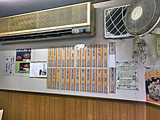 171103笠置深川メニュー.jpg