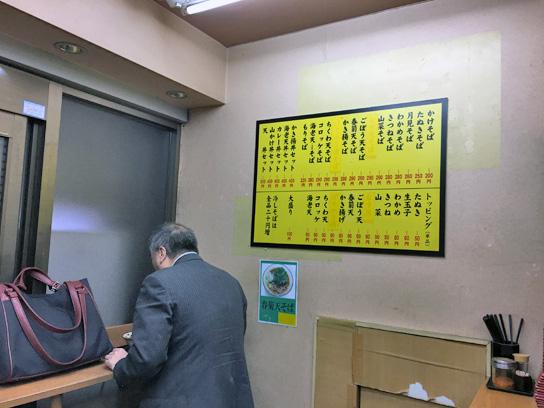 171108亀島店内メニュー.jpg
