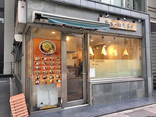 171115蕎麦一心たすけ八重洲店.jpg