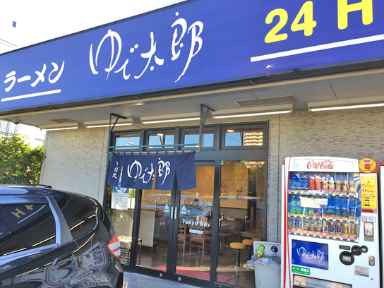 171116ゆで太郎TB東雲店2.jpg