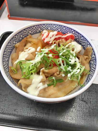 171120吉野家豊洲明太マヨ豚丼1.jpg
