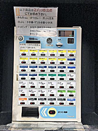 171130きうち外券売機.jpg