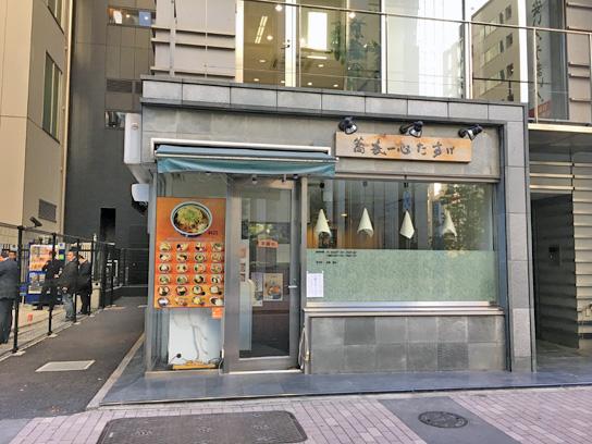 171205蕎麦一心たすけ八重洲店.jpg